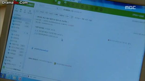 12-baekwon menerima file dari email yg tak diketahui pengirim