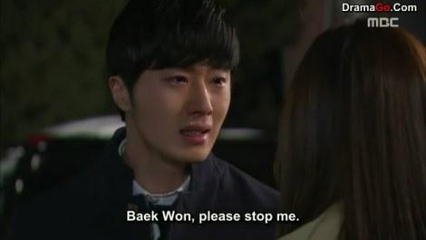30-doyoung-baekwon